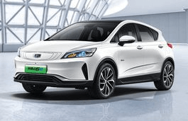 Geely Emgrand GSe 2018 model